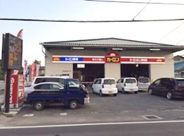 カーコンビニ俱楽部エムエーワークス我孫子店